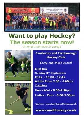 Want to Play Hockey?
